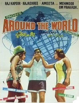 o world movie