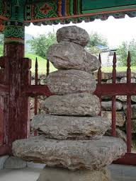 File:Pagoda.jpg